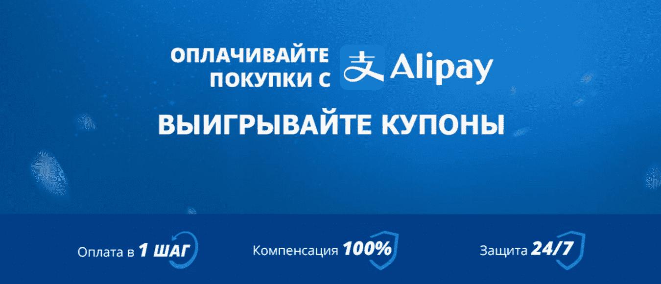 alipay-min