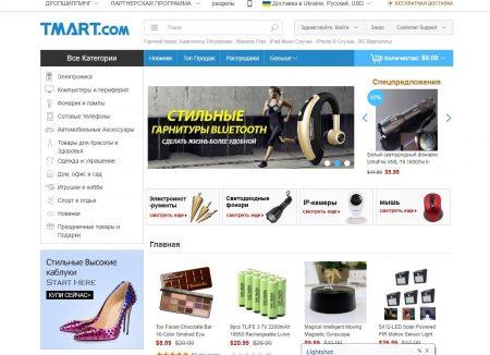 0f175fac0ea0 Очередной китайский гипермаркет со всем необходимым, в том числе русским  языком и бесплатном международной доставкой. Работает с 2009-го.